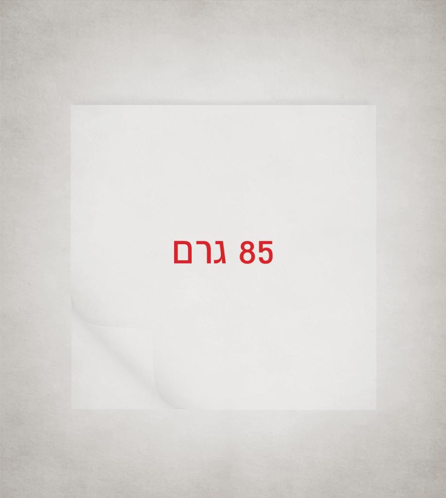85 נפוח