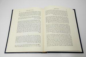 תוכנת עימוד לספרי קודש צוף הוצאה לאור